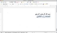 Ar Script OS X